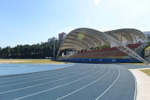 Arena Caixa (Prefeitura de São Bernardo do Campo)